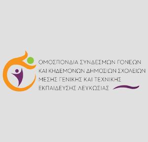 osgml-logo-greek